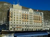 Сочи, улица Олимпийская (п. Красная Поляна), дом 35/1. гостиница (отель) Heliopark Freestyle