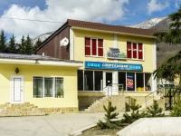 Сочи, улица Защитников Кавказа (Красная Поляна), дом 27А. многофункциональное здание