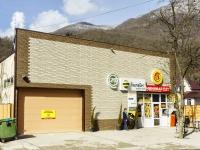 Сочи, улица Защитников Кавказа (Красная Поляна), дом 57. многофункциональное здание