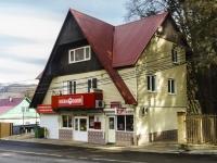 Сочи, улица Защитников Кавказа (Красная Поляна), дом 74А. многофункциональное здание