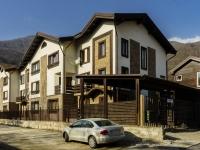 Сочи, Радужный (п. Красная Поляна) переулок, дом 5. многоквартирный дом