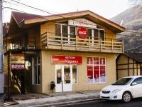 Сочи, улица Трудовой Славы (п. Красная Поляна), дом 2. многофункциональное здание