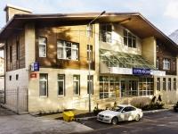 Сочи, улица Трудовой Славы (п. Красная Поляна), дом 3. многофункциональное здание