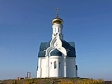 Religious building of Anapa