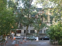 Anapa, 12 district, house 7. Apartment house