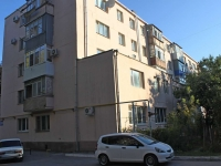 Anapa, 12 district, house 18. Apartment house