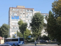 Anapa, 12 district, house 30. Apartment house