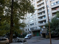 Anapa, 12 district, house 32. Apartment house