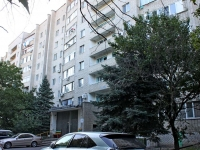 Anapa, 12 district, house 36. Apartment house