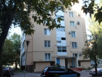 Anapa, 12 district, house 40. Apartment house