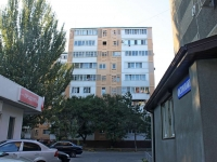 Anapa, 12 district, house 41. Apartment house