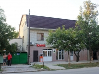 Anapa, 40 let Pobedy st, house 46/3. cafe / pub