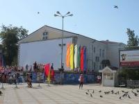 Анапа, улица Астраханская, дом 2. дом/дворец культуры Родина