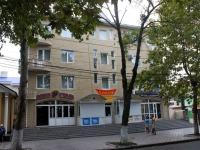 Anapa, st Astrakhanskaya, house 8. hotel