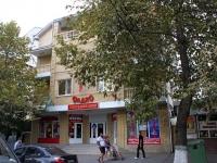 """Анапа, улица Астраханская, дом 9. гостевой дом  """"Садко"""""""
