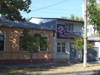 Анапа, улица Астраханская, дом 26. многофункциональное здание