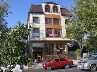 Anapa, Astrakhanskaya st, house 32. multi-purpose building