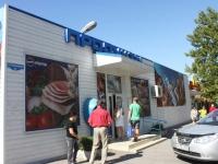 Анапа, улица Астраханская, дом 60. магазин