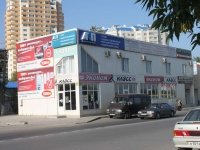Анапа, улица Астраханская, дом 90Б. офисное здание