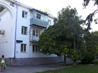Anapa, Vladimirskaya st, house 4. Apartment house