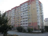 Anapa, Vladimirskaya st, house 140. Apartment house