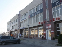 Анапа, улица Омелькова, дом 32. торговый центр