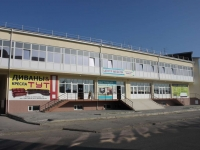 Anapa, Omelkov st, house 71. shopping center