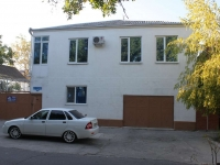 """Анапа, гостевой дом  """"Нателла"""", улица Гоголя, дом 49"""