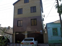 Анапа, улица Гоголя, дом 82