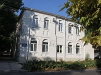 阿纳帕, 音乐学校 №1, Ivan Golubets st, 房屋 12