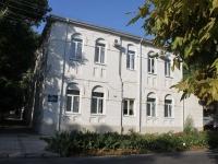 Анапа, улица Ивана Голубца, дом 12. музыкальная школа №1