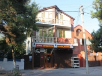 Anapa, Ivan Golubets st, house 54. Apartment house with a store on the ground-floor