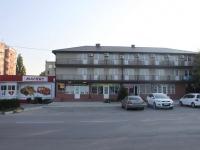 Анапа, улица Ивана Голубца, дом 105. гостиница (отель)