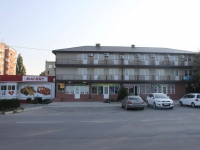 Anapa, Ivan Golubets st, house 105. hotel
