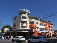 Анапа, гостиница (отель) Альбатрос, улица Гребенская, дом 9