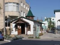 阿纳帕, 寺庙 Преподобного Серафима Саровского, Grebenskaya st, 房屋 82