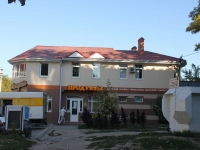 Anapa, Grebenskaya st, house 117. multi-purpose building