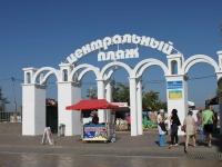 Anapa, embankment Центральный пляжGrebenskaya st, embankment Центральный пляж