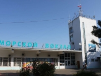 Anapa, st Lenin, house 1. harbor