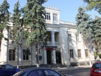 Anapa, Lenin st, house 4. multi-purpose building