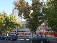 Анапа, улица Ленина, дом 7. магазин