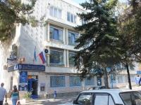 Anapa, Lenin st, house 26. bank