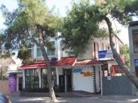 Anapa, Lenin st, house 27. office building