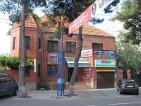улица Ленина, дом 36А. офисное здание
