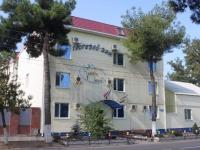 Анапа, улица Ленина, дом 42А. гостиница (отель)