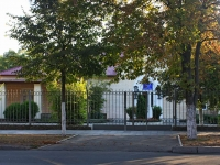 Anapa, gymnasium Аврора, Lenin st, house 45