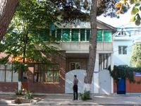 Анапа, улица Ленина, дом 52А. многофункциональное здание