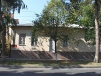 Anapa, governing bodies Архивный отдел Администрации МО г-к Анапа, Lenin st, house 56