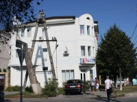 Anapa, Lenin st, house 84. multi-purpose building