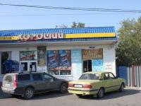 Анапа, Ленина ул, дом 100